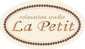 リラクゼーション スタジオ ラ・プティ