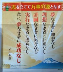 IMG_20141228_160215